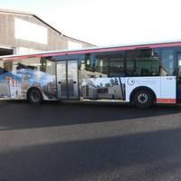 Einstiegsseite des Welterbebusses ©SD Verkehrswerbung KG